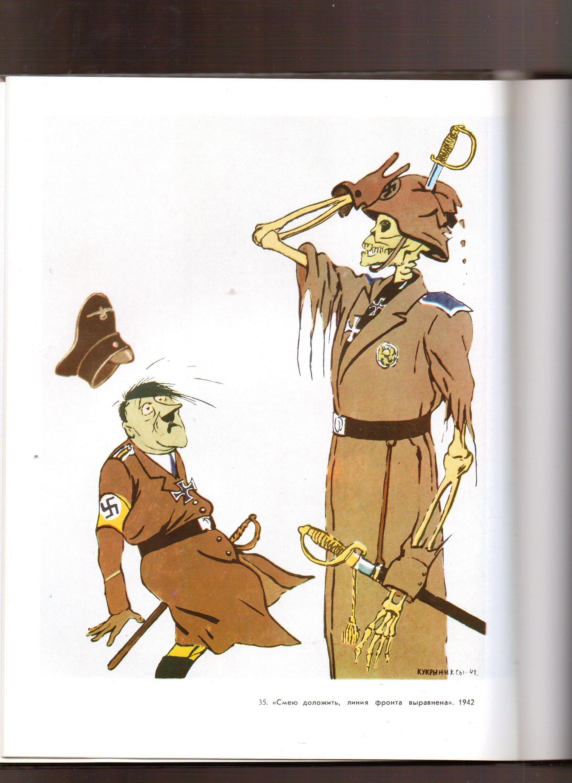 Political Satire 1929 1946 Russian Political Satire Propoganda